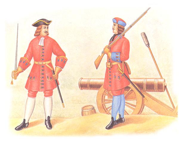 Офицер и фузилер артиллерийского полка