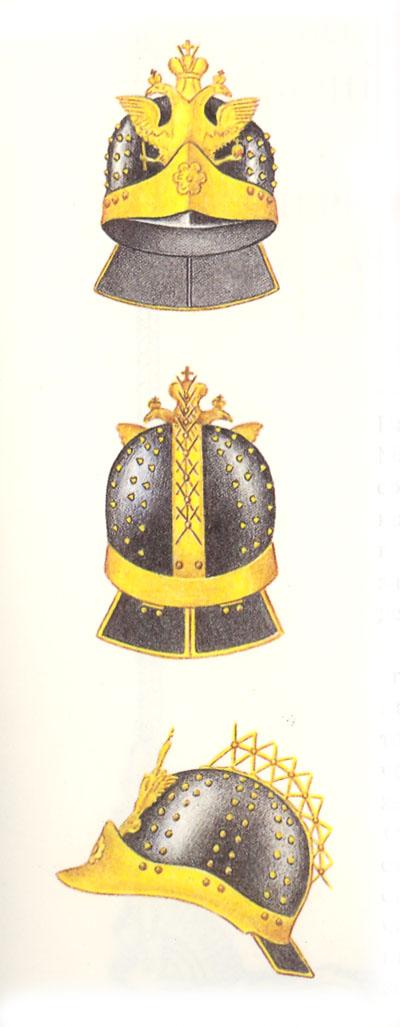 Кавалергардская каска образца 1799г