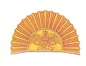 Киверский герб артиллерийского училища