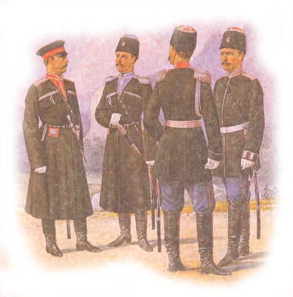 Форма одежды офицеров, состоящих при управлениях Кубанской и Терской областей