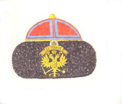 Барашковая шапка 16-го драгунского Тверского полка