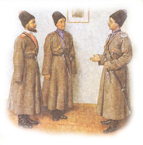 Парадная форма одежды Кавказского казачьего войска
