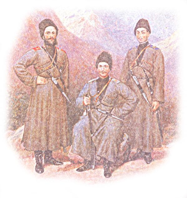 Обыкновенная форма одежды Кавказского казачьего войска
