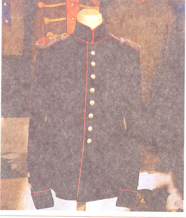 Мундир офицера-летчика