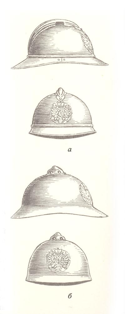Стальные шлемы